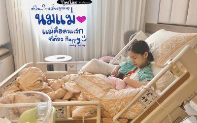 ไทม์ไลน์นมแม่ 6 เดือนแรก สไตล์แม่ท้องสองผู้เจ็บมาเยอะ