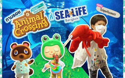 อายกับพี่จักรเล่นเกม Animal crossing ใน Nintendo switch….